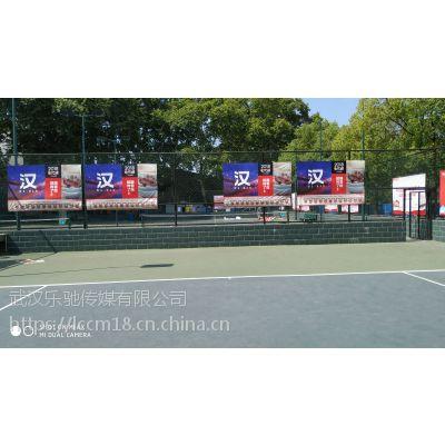 乐驰传媒 武汉校园运动场广告 围网广告