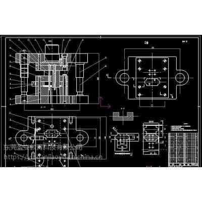 厚街图纸模具设计讲解塑料模具设计中的注室内装修cad加工施工五金图片