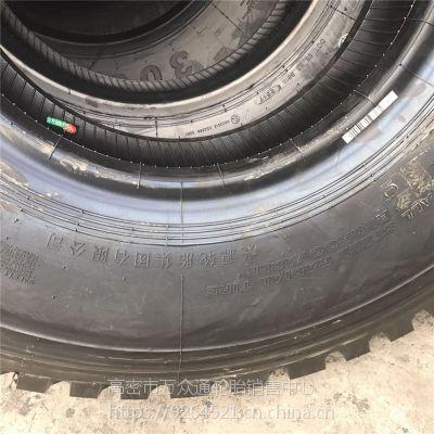 三八线轮胎 全空卡车胎6.50R16LT 7.00R16LT 7.50R16LT 质量保证