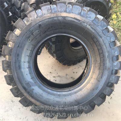 销售装载机轮胎 大s花纹15.5-25 16.00-24 16.00-25 17.5-25 质量保证
