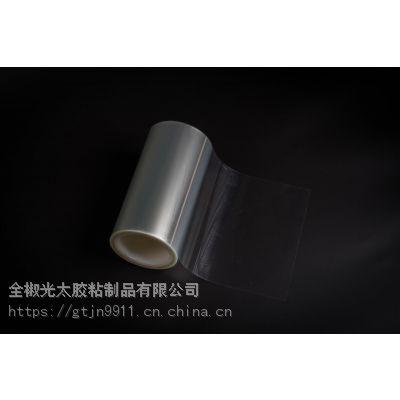 反光材料用PET离型膜