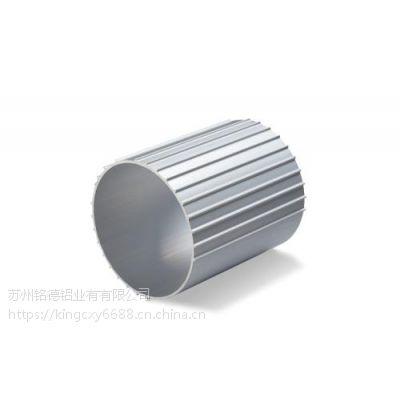 工业铝材散热器铝型材灯饰铝材家居铝型材铝合金型材