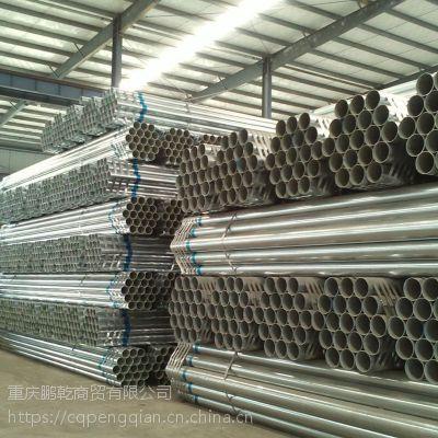 镀锌钢管理论重量表 重庆镀锌管的工艺特点