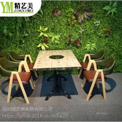 简约现代人造石崁式电磁炉火锅桌 火锅桌子椅子深圳精艺美定做