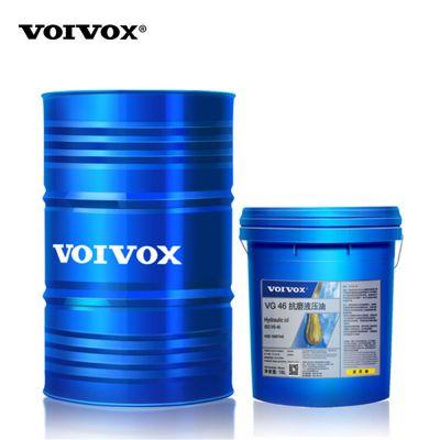 VOIVOX VG 68抗磨损液压油 沃尔沃润滑油