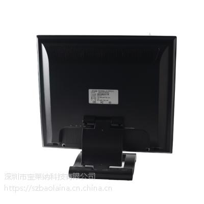 供应哈咪17寸H171-L仪器专用十字线可移动液晶显示器