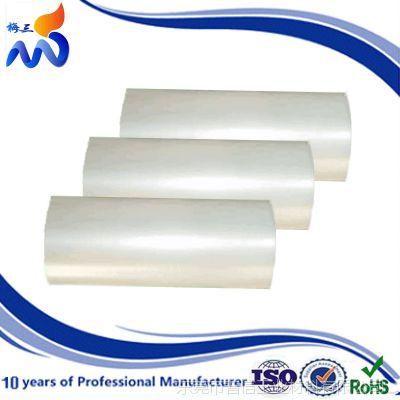 长期供应东材国产黑色PET聚脂薄膜绝缘材料DK11 0.1T 大量现货