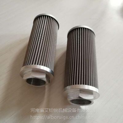 滤油机吸油滤芯 WU-400x100 河南艾铂锐滤芯厂家供