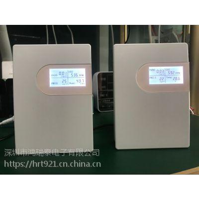 深圳供应智能家居用多合一传感器变送器,空气质量检测仪