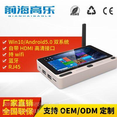 工业直销5寸win10平板电脑 带rj45接口 hdmi高清接口的迷你平板电脑