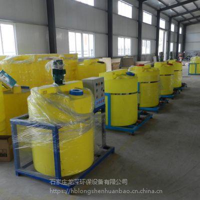 河北石家庄加药桶厂家直销计量泵搅拌机