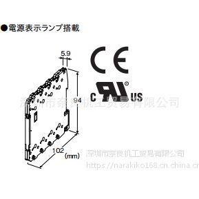 日本m-system爱模变换器M6SYV-AA-R3