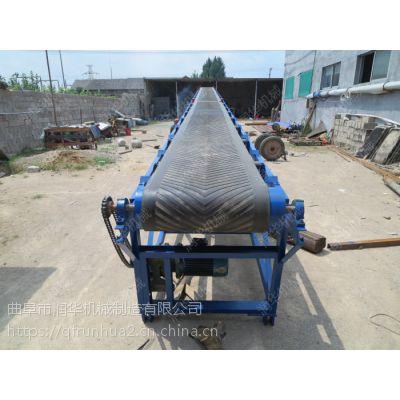 货物运输装车皮带机 粮食入仓传送机 1米带宽皮带运输机