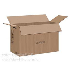 虎门沙角纸箱厂东莞厚街纸箱厂东莞长安纸箱加工
