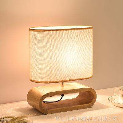 简约现代木质灯具卧室床头遥控台灯婚庆婚礼礼品北欧实木艺书房灯