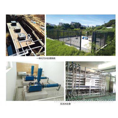 智能化宇轩WSC-Y污水处理设备内部结构工艺说明