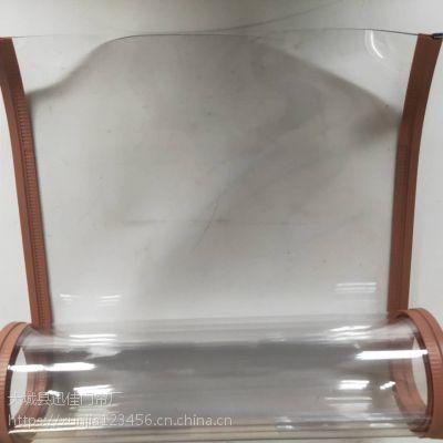 塑料磁性门帘 磁铁自吸软门帘 吸磁门帘防蚊门帘磁性软门帘