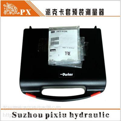 供应正品parker卡套预装检测器 派克AKL激光测距仪