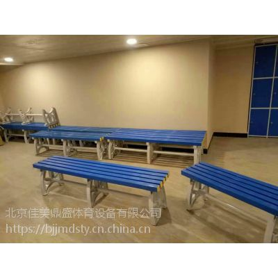 pvc浴室更衣凳塑料更衣凳