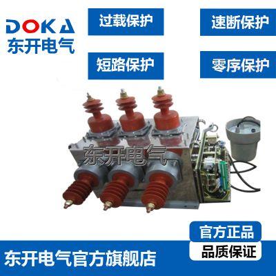 厂家直供户外柱上ZW10-12智能型高压断路器
