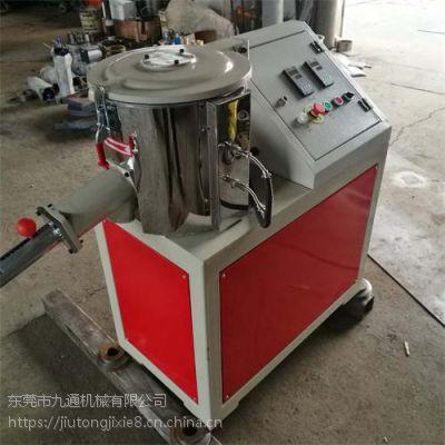 广东深圳实验室高速混合机