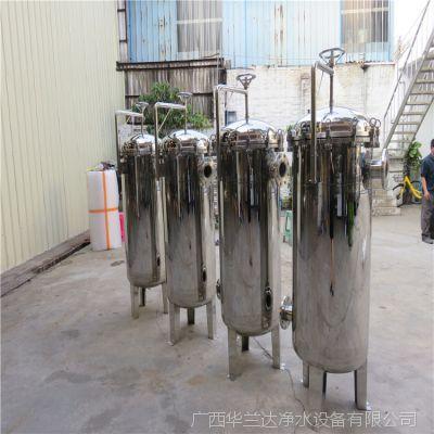 广西华兰达厂家直销高精度不锈钢袋式过滤器 植物油除渣大流量多袋式机