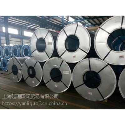 供应宝钢耐指纹电解板SECCN5 1.2/1.5/2.0mm厚电解板 宝钢电镀锌SECC-O价格