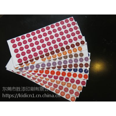 厂家直销 化妆品标签 膜类标签 透明度好 耐挤压
