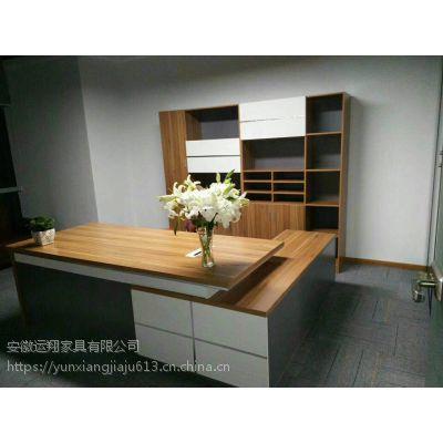 全新出售办公台办公桌经理桌