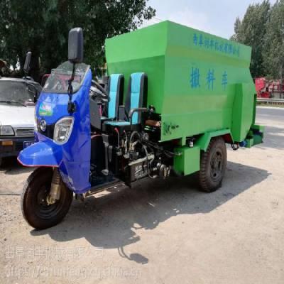 电动牛场撒料车 牛场一体化喂料送料车 润丰撒草车