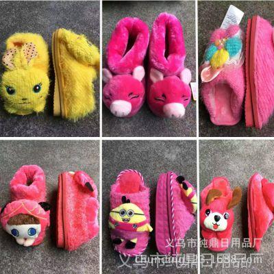 卡通棉鞋冬季新款棉拖鞋 女士居家舒适保暖厚底拖鞋 地摊货源批发