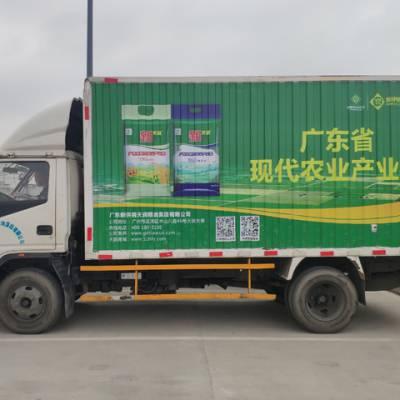 企业货车广告/凹槽车身广告定做/4米汽车广告