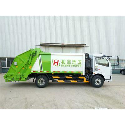 东风5吨压缩式垃圾车现货,垃圾车厂家直销电话