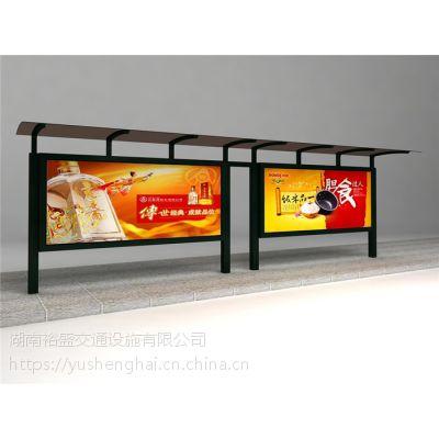 专业制作公交车站台真正批发商-湖南裕盛-户外公交站牌又好看样式