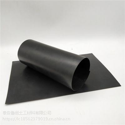 黑色hdpe防渗土工膜厂家直供 免费拿样