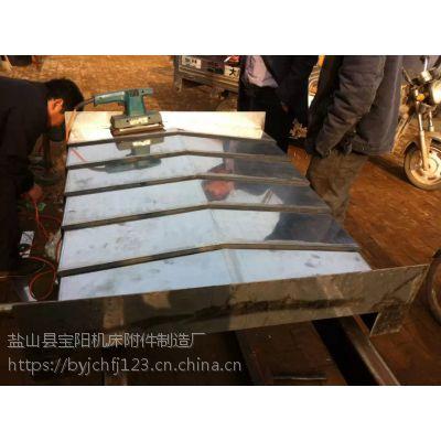 厂家生产定制不锈钢钢板防护罩 可测量-宝阳