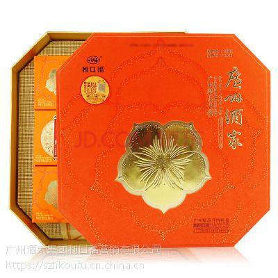 供应广州酒家月饼 广州酒家广州精品月饼