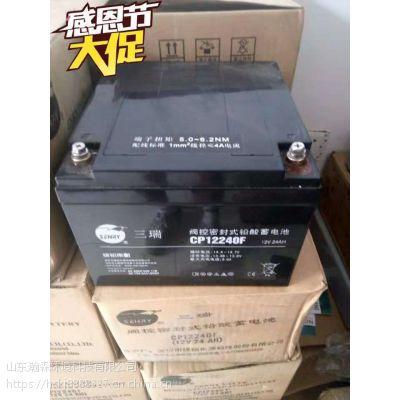 三瑞蓄电池2V2.9AH蓄电池包邮特价销售