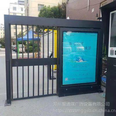 小区门禁一卡通广告门