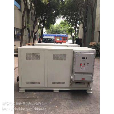 工业冰水机 水冷式冷水机 苏州水冷式箱体冷水机 苏州工业制冷机 密封式工业冷水机 苏州德玛冷水机