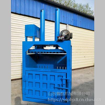 新乡旧编织袋打包机 面粉袋压缩机 服装液压打包机厂家