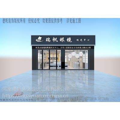 南宁眼镜店装修效果图 南宁眼镜店展柜设计制作 南宁眼镜柜台生产厂家