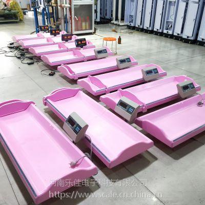 身长体重测量卧式婴幼儿电子秤河南乐佳厂家供应