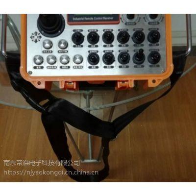 非标工业遥控器设计定制企业南京帝淮麦克纳姆轮小车遥控器产品解读