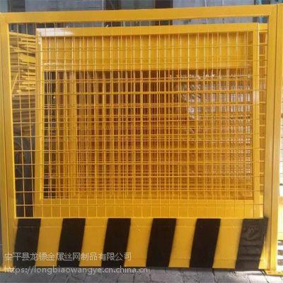 施工护栏定制 道路施工安全围栏 公路建设隔离防护栏