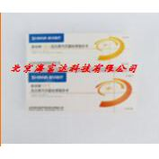 中西(LQS现货)高压灭菌指示条 型号:m402631库号:M402631