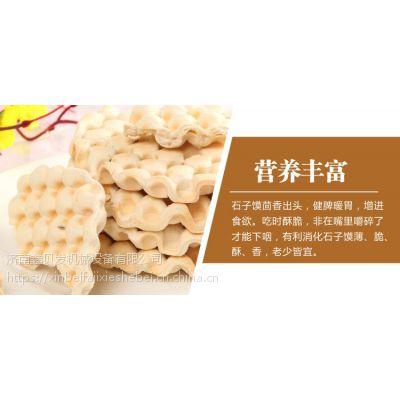 XBF石头饼生产线