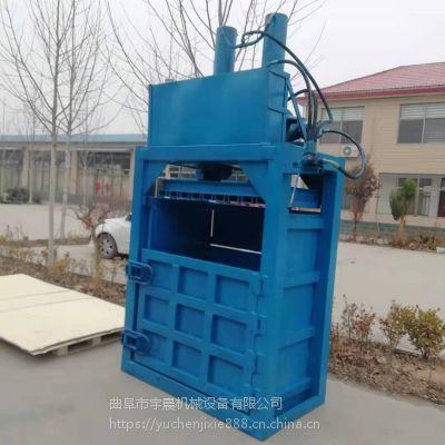宇晨小型立式打包压块机 造纸厂打包机不占空间 40吨双杠油漆桶压扁机