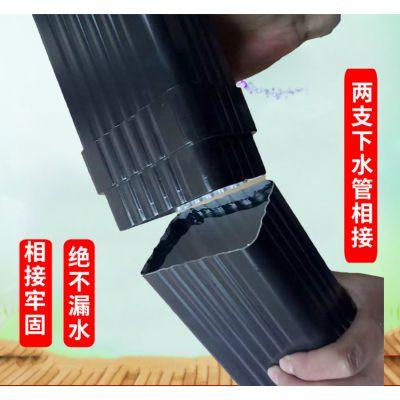 南京铝合金方形落水管科鲁斯171