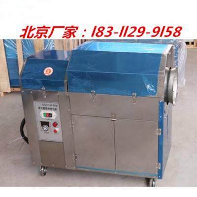 大型燃气炒瓜子机器-不锈钢自动旋转炒茶叶机器-全自动炒货机